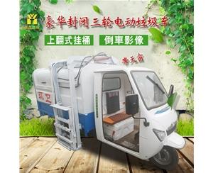 新型挂桶易胜博主页电动易胜博注册