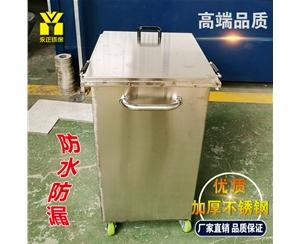201加厚240L不锈钢垃圾桶